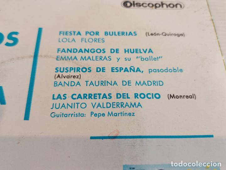 Discos de vinilo: SUSPIROS DE ESPAÑA / VARIOS ARTISTAS / EP - DISCOPHON-1963 / MBC. ***/*** - Foto 3 - 242996405