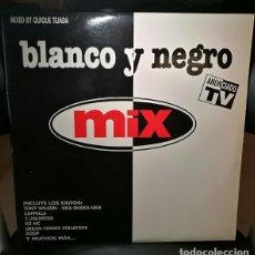 Discos de vinilo: DISCO VINILO VARIOS - BLANCO Y NEGRO LP X 2 SPAIN 1994. Lote 243064310