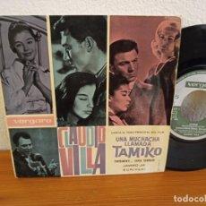 Discos de vinilo: EP CLAUDIO VILLA - TAMIKO + 3 - VERGARA (1964). Lote 243070250