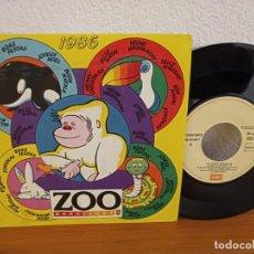 Discos de vinilo: EP ZOO DE BARCELONA - LA CANÇÓ DEL ZOO + 2 - EMI (1986). Lote 288433638
