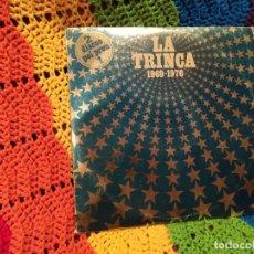 Discos de vinilo: LA TRINCA -1969-1976. Lote 243076820