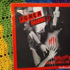 Discos de vinilo: FORÇA DHARMA. Lote 243078135