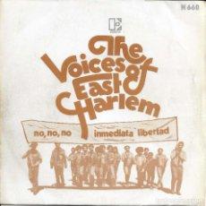 Discos de vinilo: THE VOICES EAST & HARLEM NO,NO,NO. Lote 243129395