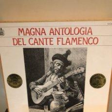Discos de vinilo: MAGNA ANTOLOGÍA DE CANTE FLAMENCO, COMPLETO, NUEVO. Lote 243210690