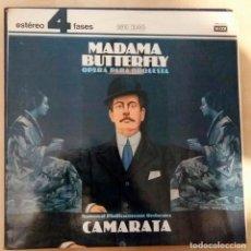 """Discos de vinilo: NATIONAL PHILLARMONIC ORCHESTRA CAMARATA """"MADAMA BUTTERFLY"""" OPERA PARA ORQUESTA. Lote 243228605"""