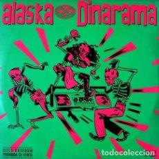 Disques de vinyle: ALASKA Y DINARAMA QUIERO SER SANTA. Lote 243250670