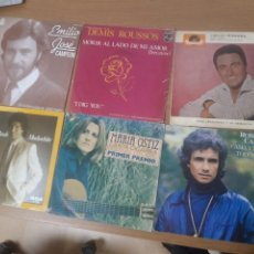 Discos de vinilo: LOTE VINILOS EMILIO JOSE, DEMIS ROUSSOS, CARLOS MIRANDA, MIGUEL GALLARDO, MARIA OSTIZ,ROBERTO CARLOS. Lote 243303955