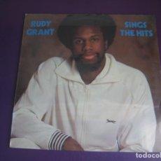 Discos de vinilo: RUDY GRANT – SINGS THE HITS - LP MOVIEPLAY 1982 PRECINTADO - REGGAE POP 80'S -. Lote 243330410