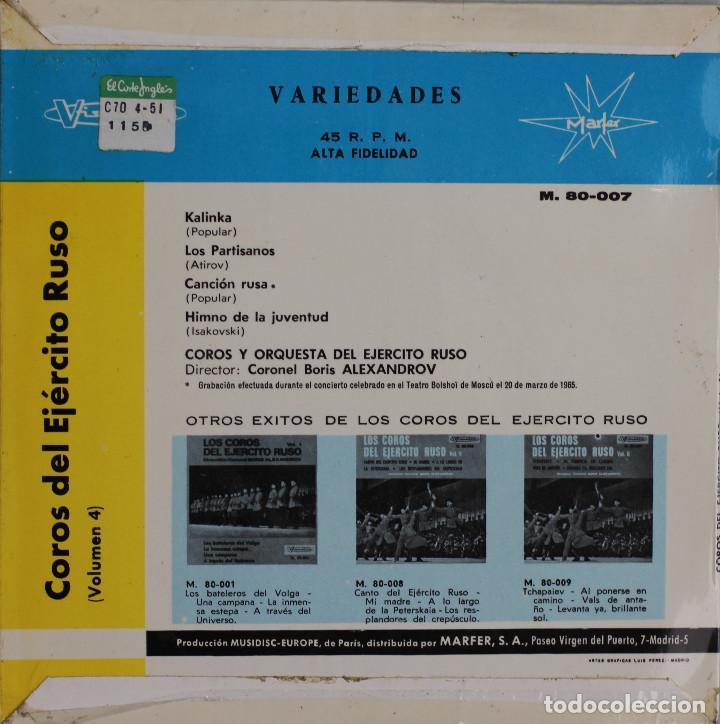 Discos de vinilo: LOS COROS DEL EJERCITO RUSO VOL.4//KALINKA+3//EP//1966//VISADISC - Foto 2 - 243336805