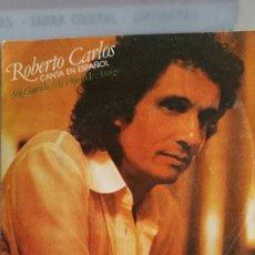 Discos de vinilo: SINGLE DE ROBERTO CARLOS. -- EDITADO POR CBS EN 1980.. Lote 235102465