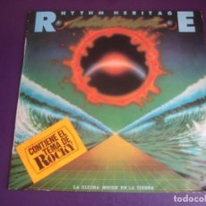 Discos de vinilo: RHYTHM HERITAGE ‎– LAST NIGHT ON EARTH - LP ABC MEDITERRANEO 1977 - SOUL ELECTRONICA 70S - ROCKY BSO. Lote 243348070