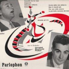 Discos de vinilo: MICROSOLCO A GIRI 33/1/3 FESTIVAL DI SANREMO 1957 NUNZIO GALLO CORDE DELLA MIA CHITARRA GIORGIO CONS. Lote 243387400