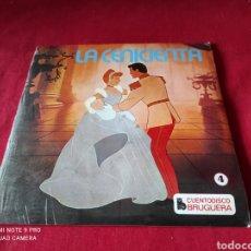Discos de vinilo: SINGLES CUENTO DISCOS BRUGUERA-LA CENICIENTA. Lote 243432015