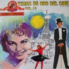 Discos de vinilo: BANDA SONORA DE LA PELÍCULA LA BELLA DE MOSCÚ LP SELLO MGM EDITADO EN ESPAÑA AÑO 1973.... Lote 243460025