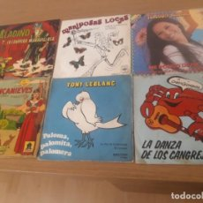 Discos de vinilo: VINILOS MARIPOSAS, MARIPOSAS LOCAS,TERESA RABAL, BLANCANIEVES,TONY LEBLANC,LA DANZA DE LOS CANGREJOS. Lote 243492625