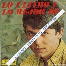 Discos de vinilo: LO ULTIMO Y LO MEJOR DE RAPHAEL ( ARGENTINA ) DIGAN LO QUE DIGAN / MI GRAN NOCHE /. Lote 243523260