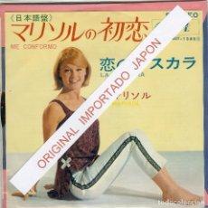 Discos de vinilo: MARISOL ME CONFORMO TEMA CANTADO EN JAPONES ( JAPON ). Lote 243523455
