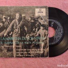 Discos de vinilo: EP CYRIL STAPLETON / TED HEATH - LA MARCHA DE LOS NIÑOS +3 - EDGE 71039 - SPAIN (VG++/NM). Lote 243563615