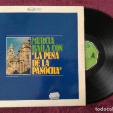 Discos de vinilo: MURCIA BAILA CON LA PEÑA DE LA PANOCHA (MOVIEPLAY) LP. Lote 243645985