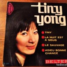 Discos de vinilo: TINY YONG **** RARO EP ESPAÑOL 1965 BUEN ESTADO!. Lote 243672360
