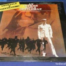 Discos de vinilo: EXPRU LP BSO OST BANDA SONORA OFICIAL Y CABALLERO, VAN MORRISON, BUENIIIIISIMO DE VINILO. Lote 243675845