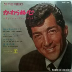 Discos de vinil: DEAN MARTIN. LOVES YOU/ SOUTH OF THE BORDER/ EVERYBODY LOVES SOMEBODY/ C'EST SI BON. REPRISE, JAPON. Lote 243680085