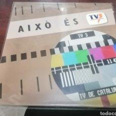 Discos de vinilo: EXPRU MAXI SINGLE 12 LA TRINCA AIXO ES TVE 3- AMB TU, 1984 ESTADO ACEPTABLE VINILO, CON USO. Lote 243681695