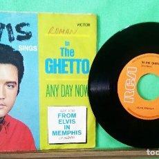 Discos de vinilo: ELVIS PRESLEY.IN THE GHETTO.DISTINTA PORTADA - .LIMPIO,TRATADO CON ALCOHOL ISOPROPÍLICO - AZ. Lote 243691440