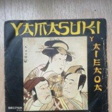 Discos de vinilo: ESTO ES YAMAKUSI. Lote 243795270