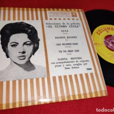 Discos de vinilo: SARITA SARA MONTIEL NENA/BALANCE +2 EP 7'' COLUMBIA ARGENTINA ULTIMO CUPLE OST BSO. Lote 243797805