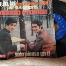 Discos de vinilo: MANOLO Y RAMON (DUO DINAMICO)SINGLE. LA, LA, LA EUROVISIÓN 68 VERGARA. Lote 243806835