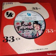 Discos de vinilo: RANKO FUJISAWA YIRA YIRA/MAMA...YO QUIERE UN NOVIO +2 EP 7'' 33 RPM TK ARGENTINA RARO TANGO. Lote 243808055