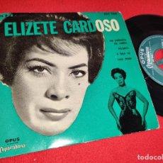 Discos de vinilo: ELIZETE CARDOSO NA CADENCIA DO SAMBA/HERANÇA +2 EP 7'' COPACABANA ARGENTINA LATIN SAMBA. Lote 243808530