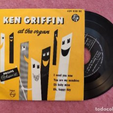 Discos de vinilo: EP KEN GRIFFIN - I NEED YOU NOW +3 - PHILIPS 429 028 BE - NETHERLAND PRESS (EX-/NM). Lote 243827050