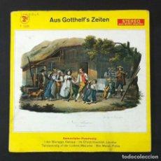 Discos de vinilo: AEMMITALER HUSMUSIG - AUS GOTTHELF'S ZEITEN - EP SUIZO - TELL RECORD. Lote 243853690