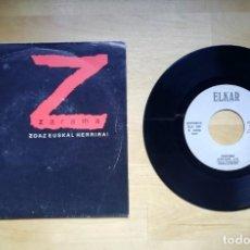 Discos de vinilo: ZARAMA ZOAZ EUSKAL HERRIRA / ALDE EGIN SINGLE 1992. Lote 243893260