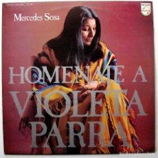 Discos de vinilo: MERCEDES SOSA - HOMENAJE A VIOLETA PARRA - LP PHILIPS 1975 BPY. Lote 243906045