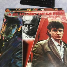 Discos de vinilo: EL ÚLTIMO DE LA FILA ENEMIGOS DE LO AJENO 1986 PDI. Lote 243926125