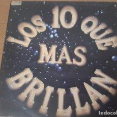 Discos de vinilo: VINILO LOS 10 QUE MAS BRILLAN - ANDY GIBB/JON AND VANGELIS/JAMES BROWN EDICION ESPAÑOLA. Lote 243934190
