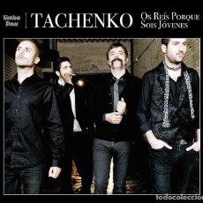 Discos de vinilo: TACHENKO - OS REÍS PORQUE SOIS JÓVENES - EDICION VINILO - DESCATALOGADO. Lote 243942110