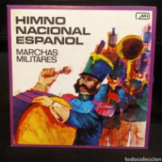 Discos de vinilo: BANDA MILITAR REGSON - HIMNO NACIONAL ESPAÑOL / MARCHAS MILITARES. Lote 243962030