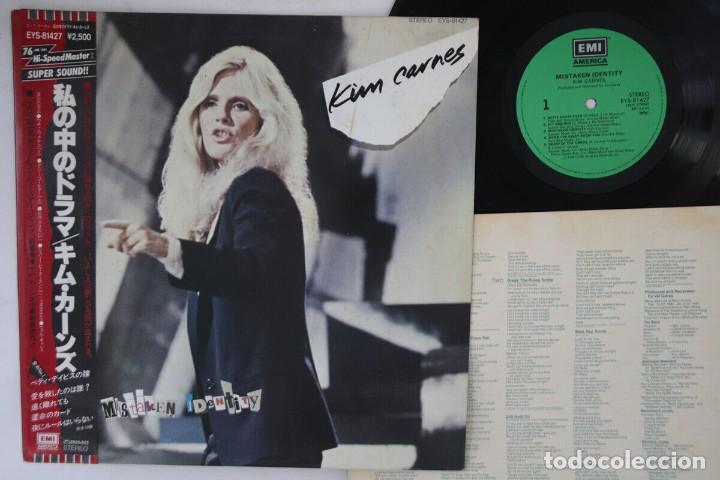 VINILO EDICIÓN JAPONESA LP KIM CARNES MISTAKEN IDENTITY ( EYES BETTY DAVIS ) (Música - Discos - LP Vinilo - Pop - Rock - New Wave Internacional de los 80)