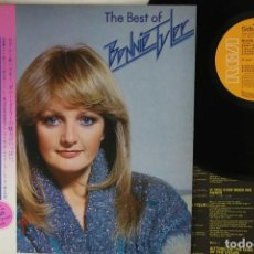 Discos de vinilo: VINILO EDICIÓN JAPONESA DEL LP DE BONNIE TYLER - THE BEST OF BONNIE TYLER. Lote 244001255
