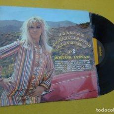 Discos de vinilo: LP ARTUR LYMAN - PALOBAL INSTRUMENTAL PERCUSION Nº 2 - PH-1023 (EX-/EX). Lote 244010220