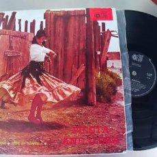 Discos de vinilo: PEPE DE GRANADA PEPE DE ALMERIA-LP FIESTA ANDALUZA. Lote 244188090