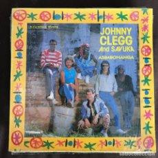 Discos de vinilo: JOHNNY CLEGG & SAVUKA - ASIMBONANGA - 12'' MAXISINGLE EMI SPAIN 1987. Lote 244194480