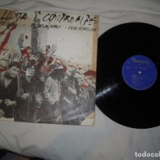 Discos de vinilo: LLUITA I COMPROMIS RAIMON PI DE LA SERRA OVI MONTLLOR 1976 NOVA CANÇO, RAREZA. Lote 244197535