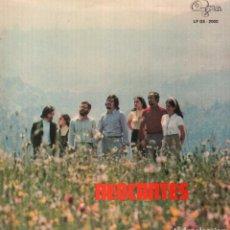 Discos de vinilo: NEOCANTES - MISMO TITULO / LP GMA DE 1973 / CON LETRAS / MUY BUEN ESTADO RF-9232. Lote 244197610