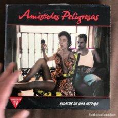 Discos de vinilo: AMISTADES PELIGROSAS - RELATOS DE UNA INTRIGA - LP EMI 1991. Lote 244199675