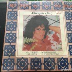 Discos de vinilo: MARUJITA DÍAZ - MUSEO DE LA COPLA. Lote 244202985